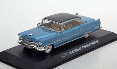 Greenlight 1:43 Cadillac Fleetwood Series 60 1955