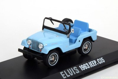 Greenlight 1:43 Jeep CJ5 1963
