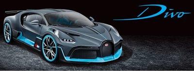 Bburago 1:18 Bugatti Divo sport 2018 zwart (pre-order) Q3 of Q4 2019