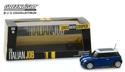 Greenlight 1:43 Mini Cooper S 2003