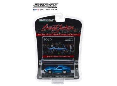 Greenlight 1:64 Chevrolet Corvette l88 1968 Scottsdale Arizona Edition Series 3 blue