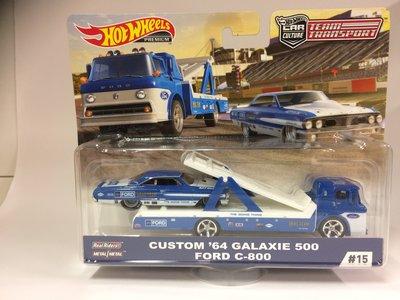 Hotwheels 1:64 Ford Custom Galaxie 500 en Ford  C-800 Team Transport sport blauw