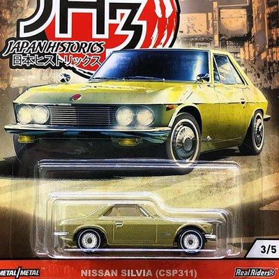 Hotwheels 1:64 Nissan Silvia ( CSP311) groen. Japan Historics no 3