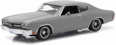 Greenlight 1:43 Chevrolet Chevelle SS Fast en The Furious gr