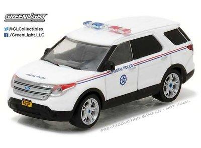 Greenlight 1:64 Ford Interceptor United States Postal Server