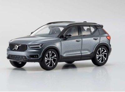 Kyosho 1:43 Volvo XC40 grijs / grey metallalic (pre-order)