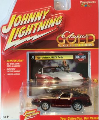 Johnny Lightning 1:64 Datsun 280 ZX 1981 rood zilver