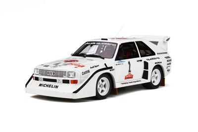 Otto Mobile 1:18 Audi Sport quattro S1 Olympus Rally no 1 H. Mikkola