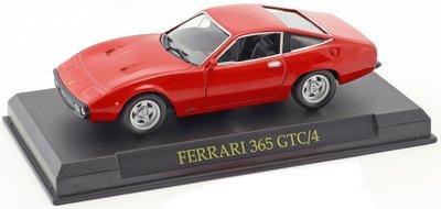 Atlas 1:43 Ferrari 365 GTC4 Coupe rood, in blister verpakking