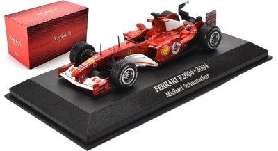 Atlas 1:43 Ferrari F2004 Michael Schumacher 2004