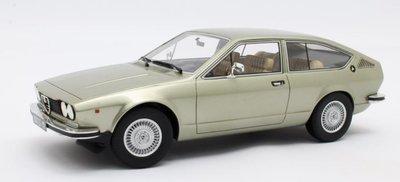Cult Models 1:18 Alfa Romeo Alfetta GT 1.8 1974 groen metallic