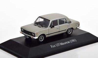 Atlas 1:43 Fiat 125 Mirafiori 1981 zilver in blisterverpakking