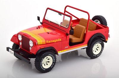 MCG 1:18 Jeep CJ-7 1976 rood