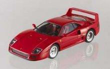 Atlas 1:43 Ferrari F40 1987 rood