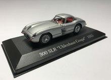 Atlas 1:43 Mercedes Benz SLR 1955 Uhlenhaut Coupe zilver
