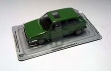 Atlas 1:43 Volkswagen golf 1 groen